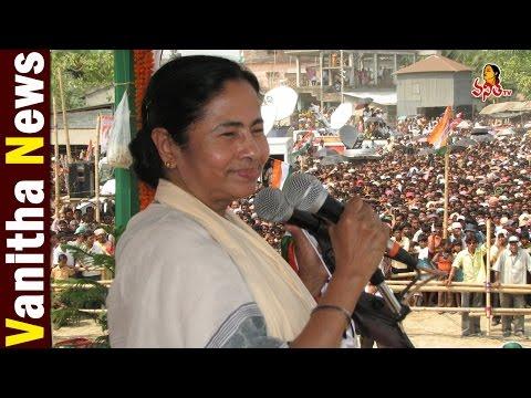 Mamata Banerjee asks TMC leaders to go soft on Congress    Vanitha News    Vanitha TV