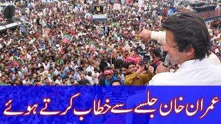 Chairman PTI Imran Khan speech in PTI Mianwali Jalsa  | 24 June 2018 | 92NewsHD