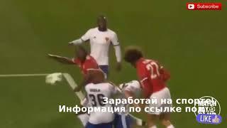 манчестер Юнайтед Базель 3:0 HD Обзоры Матча Все моменты