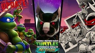 Черепашки-Ниндзя: Легенды ИСПЫТАНИЕ ДОДЗЕ СПЛИНТЕР (TMNT Legends UPDATE IOS Gameplay)
