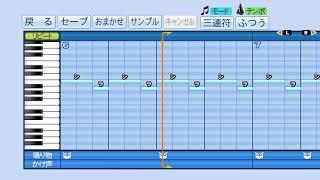 パワプロ2018・プロスピ2019 応援歌 「甲子園」(福山雅治)
