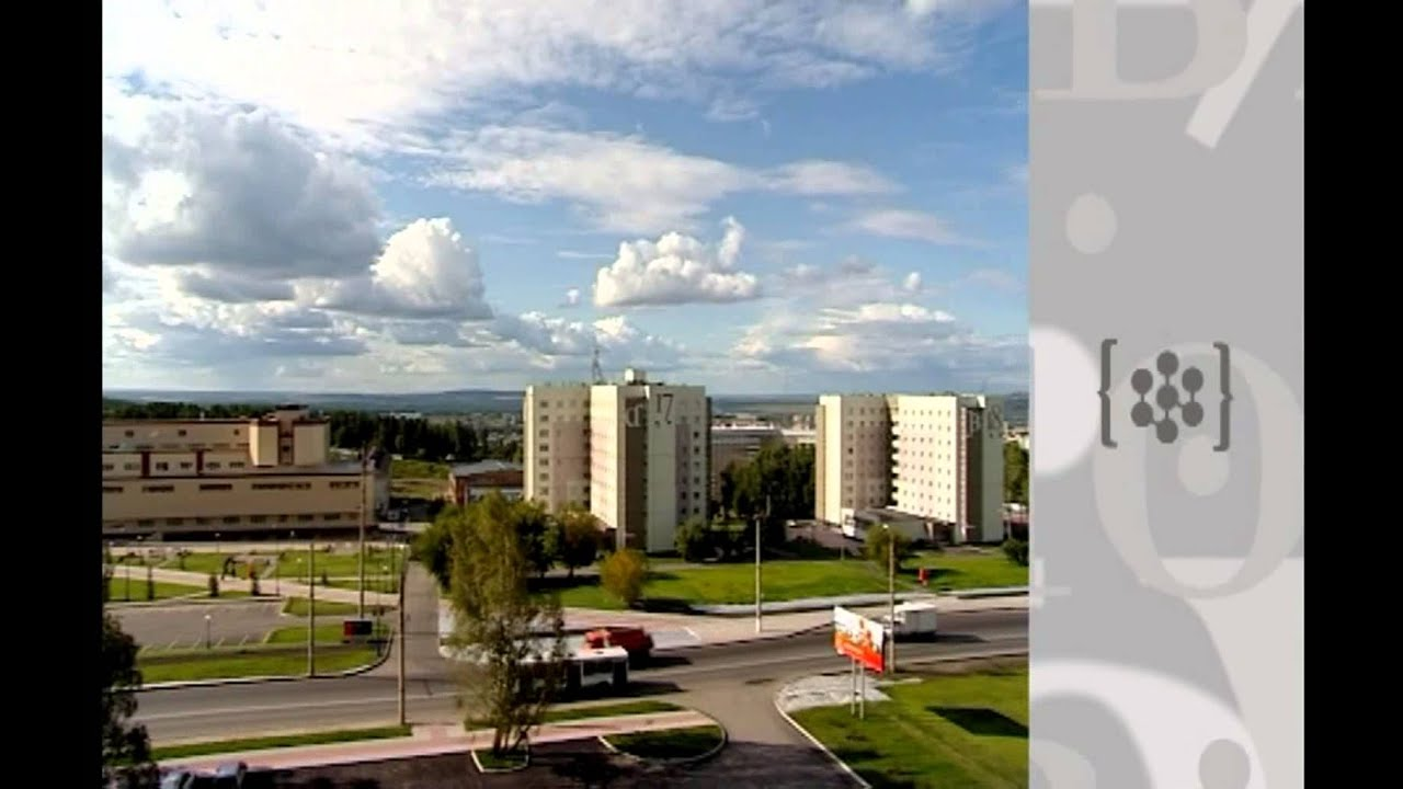 Presentation film of the Siberian Federal University