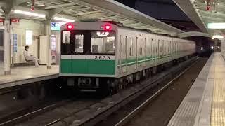 OsakaMetro中央線20系2633F森ノ宮行き24系24904F発車シーン