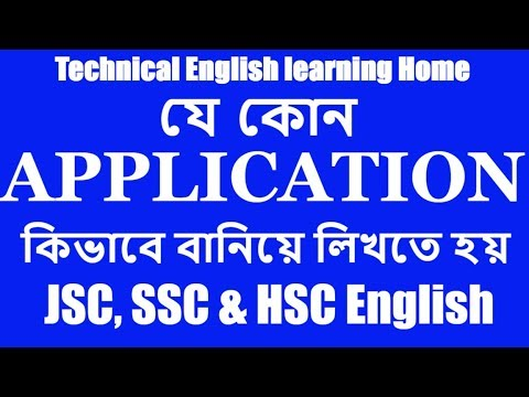 All Application in one format: JSC,SSC,HSC English  Preparat