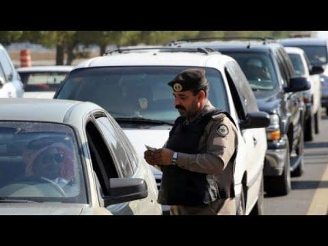 السعودية: مقتل أربعة رجال شرطة بإطلاق نار في منطقة عسير  - نشر قبل 24 دقيقة