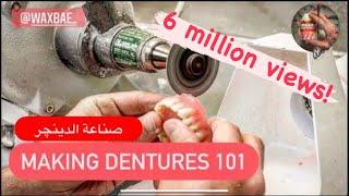 Making full upper denture from start to finish.