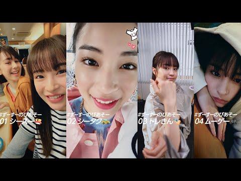 【可愛い!】美人若手女優ランキング!10代〜20代で1番はだれ?