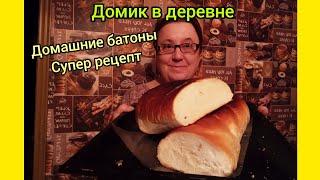 Моя деревенская жизнь Пеку хлеб Составляю сама рецепты Яблочное печенье