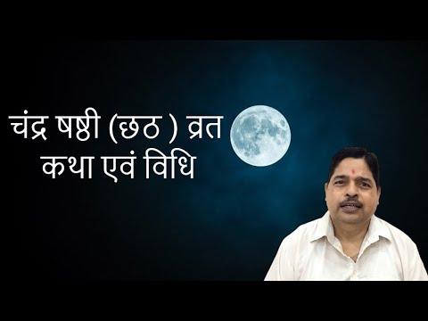 Video - https://youtu.be/3CNRYV1MEBE