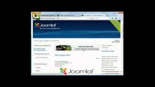 Модули joomla 2.5 видео уроки онлайн часть 2. - Newschool.su