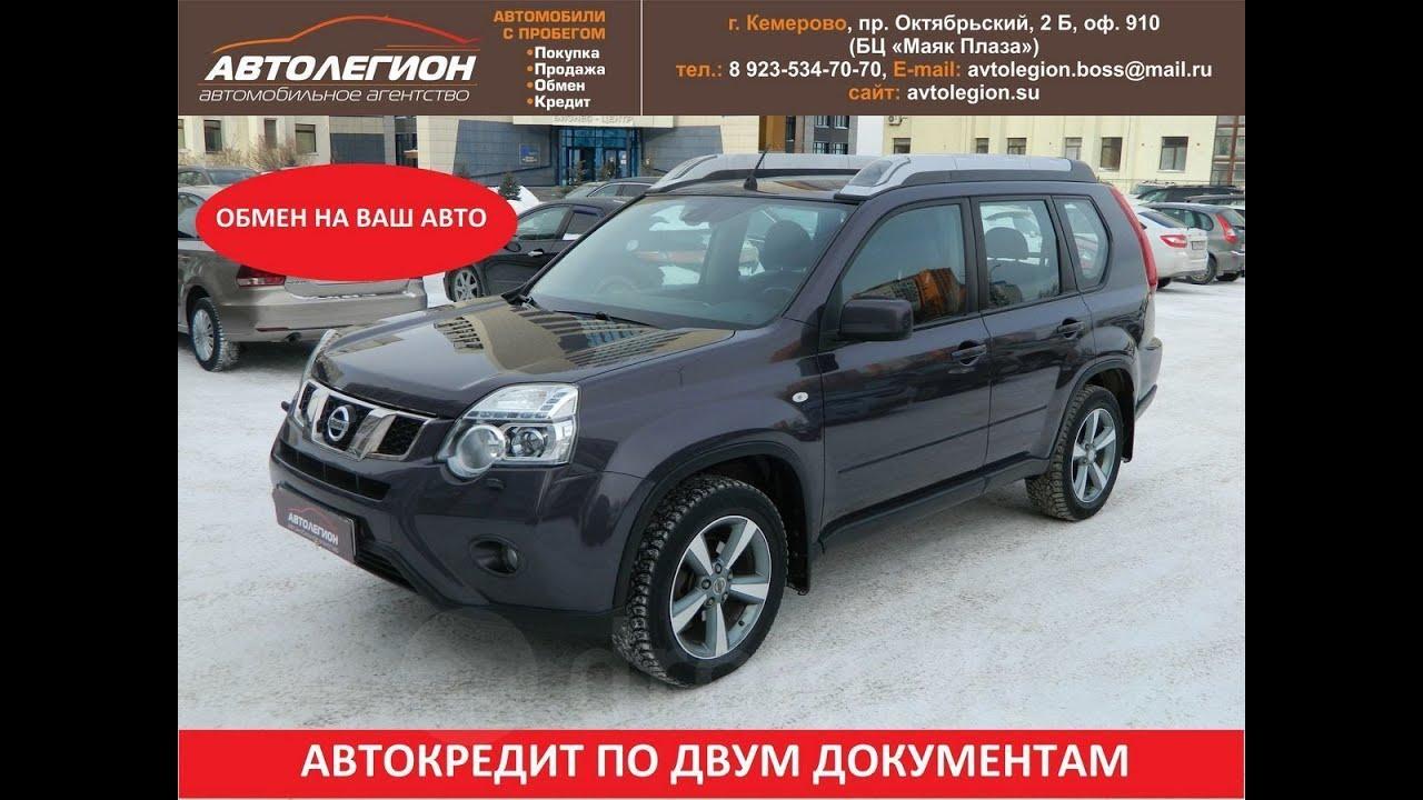 Продажа Nissan X-Trail, 2011 год в Кемерово