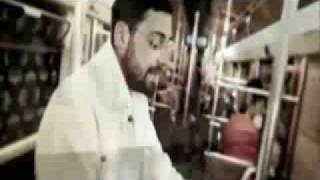 Sido Hey du . Official Video High Quality