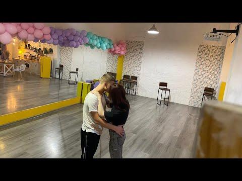 Проверка танцора- Куда