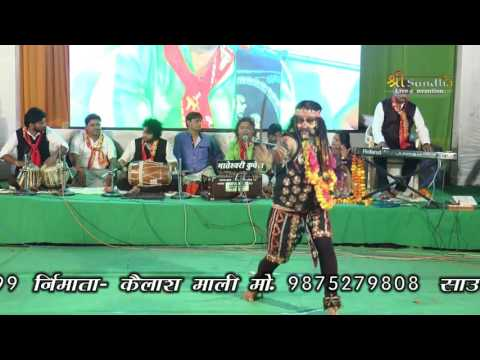 NEW LETEST 2018 SONG || KALURAM BIKHARNIYA NEW BHAJAN 2017
