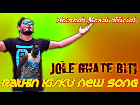 jole_ghate_biti_rathin_kisku_new_song_abinash_mardi