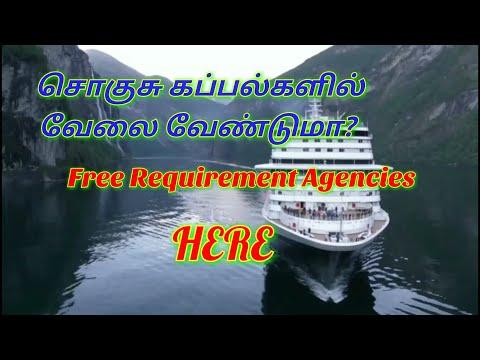 Cruise ship job agencies in India