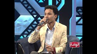 ياعصافير | احمد فتح الله اغاني و اغاني 2020