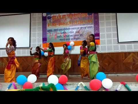 Gauhati University Bodo Girls Dance...