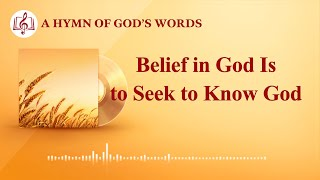 """Belief in God Is to Seek to Know God"" 