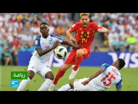 بلجيكا تفوز على الوافدة الجديدة لكأس العالم بنما 3-صفر  - نشر قبل 24 ساعة