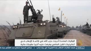العقوبات الأميركية على الأسد ومؤيديه تثير مخاوف لبنانية
