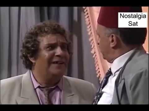 jar wa majrour part 2 مسرحية جار و مجرور جزء