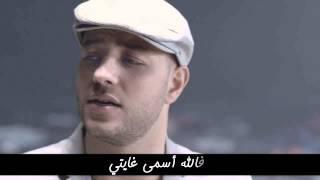 Alhubbu Yasood | FreeSyria | Maher Zain