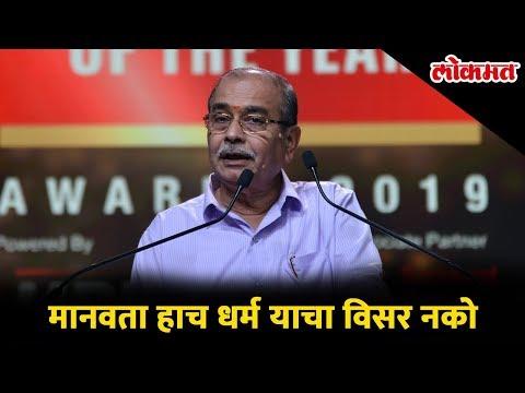Appasaheb Dharmadhikari -Exclusive Inspirational Speech| Samaj Bhushan Lifetime achievement | LMOTY