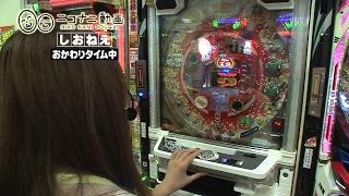 TNN - ヒラヤマンとしおねえが、ニコニコ大和田店でノリ打ち♪ 実戦機種...