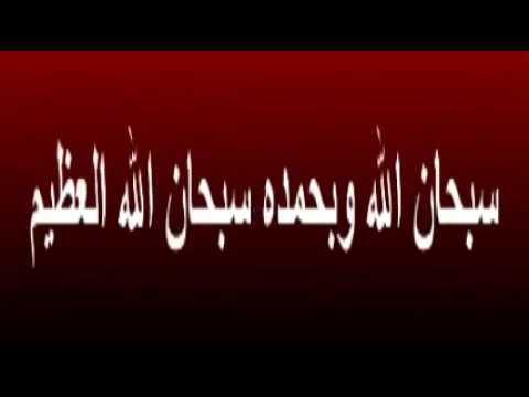 Surah Al Nas   Surah Al Falaq   Surah Al Ikhlas