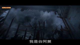 #784【谷阿莫】5分鐘看完2018颶風好壞的電影《玩命颶風 The Hurricane Heist》