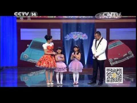 20141003 快樂大巴