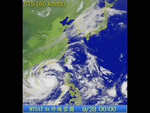 Typhoon KETSANA (2009/17W) satellite imagery 颱風凱薩娜衛星圖