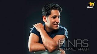 محمد راجح - فيه ناس   فيديو كلمات