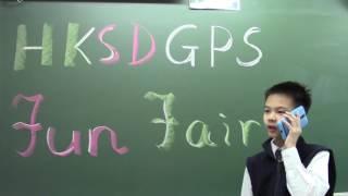 I Like To Speak English 5C