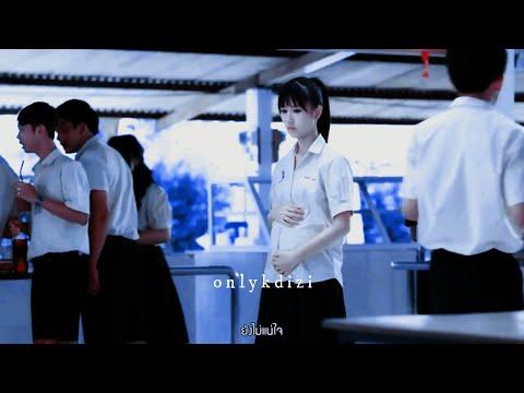 Tayland Klip - Son Öpücük