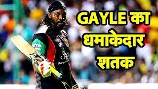 Global T20 लीग में Chris Gayle ने लगाया शानदार शतक | Sports Tak