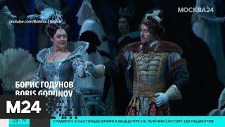 Чем заняться во время самоизоляции - Москва 24