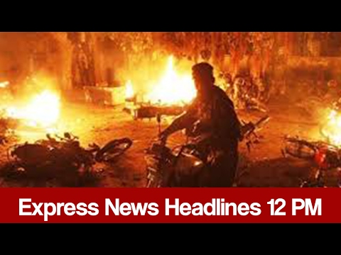Express News Headlines - 12:00 PM | 14 February 2017