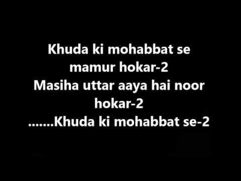 Khada Ki Mohabbat Se | Sonu Nigam | Hindi Christian Karaoke with lyrics