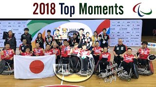 No 3   2018 Top Moments