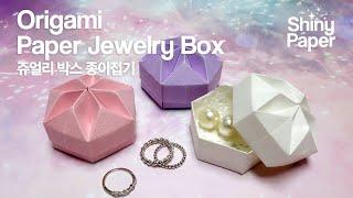 Origami Paper Jewelry Box 쥬얼리 박스 종이접기 (Eng/Kor)