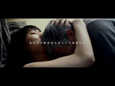 ミオヤマザキ MV『Dawn of the Felines』
