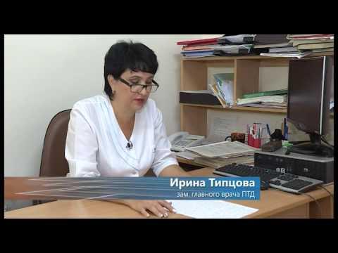 Фтизиатр - обязанности, консультация, прием
