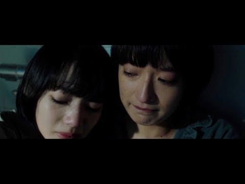 小松菜奈&門脇麦「ハルレオ」、メジャーデビュー作のMVが解禁! 秦基博がプロデュースを担当 映画『さよならくちびる』主題歌「さよならくちびる」MV(ショートver)