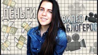 Деньги имеют значение - конкурс видеоблогеров - Валентин Куколев