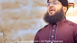 Muhammad Sajid Qadri Sarkar Jaisa Kaun Hai.mp3