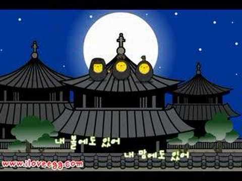 Egg Song (Korean)