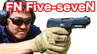 FN ファイブセブン の操作方法、マガジンチェンジ、命中精度、連射、レ...