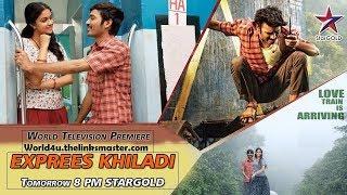 Express Khiladi (Thodari) Hindi Dubbed Full Movie - Express Khiladi Hindi Dubbed World TV Premiere